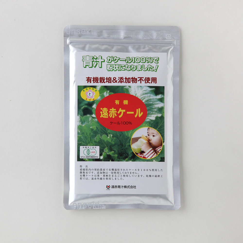 国産、有機栽培 緑黄色野菜ケール100%毎日たっぷり使えるチャック付き袋 有機遠赤ケール(100gお徳用)
