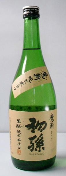 【山形の地酒】「初孫 魔斬 生もと純米酒」720ml 12本セット