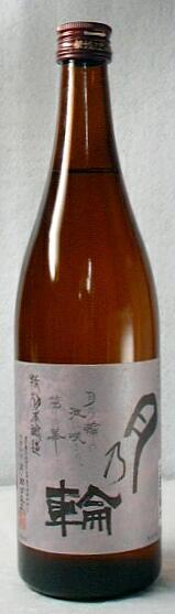 【岩手県 紫波の地酒】「月の輪 特別本醸造」720ml 12本セット
