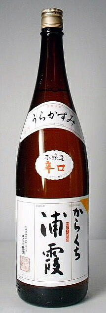 【宮城の地酒】「浦霞 からくち本醸造」1.8l 6本セット