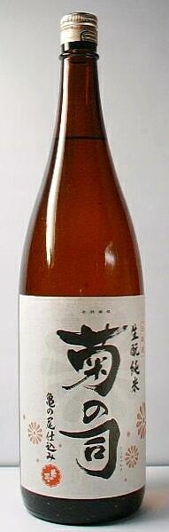 【送料無料・カンガルー便限定 岩手の地酒】「生もと純米酒 菊の司 亀の尾仕込」 1.8l 6本セット