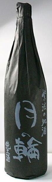 【岩手の地酒】「月の輪 純米酒」 1.8l 6本セット