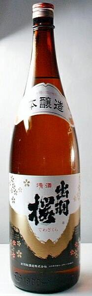 【山形の地酒】「出羽桜 本醸造」1.8l 6本セット
