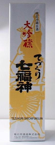 【送料無料・カンガルー便限定 岩手の地酒】「七福神 てづくり大吟醸」1.8l 6本セット