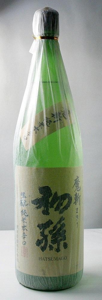 【送料無料・カンガルー便限定】山形の地酒「初孫 魔斬 生もと純米酒」1.8l 6本セット