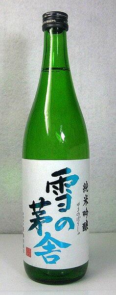 【送料無料・カンガルー便限定】秋田の地酒「雪の茅舎 純米吟醸酒」720ml 12本セット