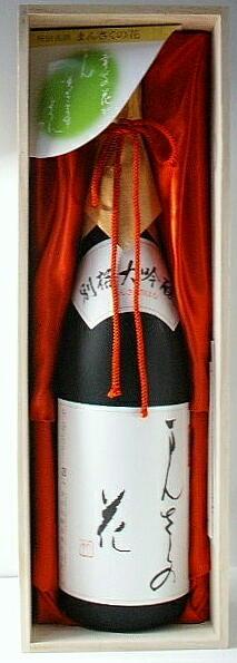 【秋田の地酒】「まんさくの花 別格大吟醸」 1800ml  【化粧箱付 ご贈答用に最適】