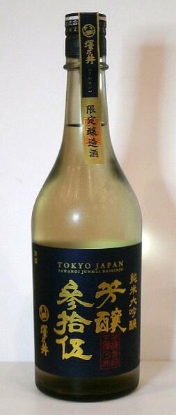 澤乃井 純米大吟醸 芳醸参拾伍 720ml【ギフトに最適 奥多摩の地酒】