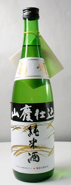 【送料無料・カンガルー便限定】石川の地酒「菊姫 山廃純米酒」720ml 12本セット