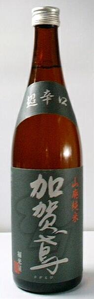 【石川の地酒】 石川の地酒「加賀鳶 山廃純米酒超辛口」720ml 12本セット