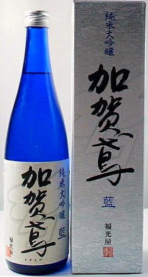 石川の地酒「加賀鳶 純米大吟 藍」 720ml 12本セット【送料無料・カンガルー便限定】