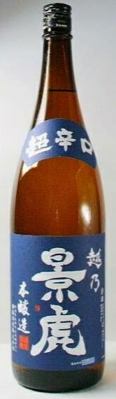 【送料無料・カンガルー便限定】「越乃景虎 超辛口本醸造」 1.8l 6本セット