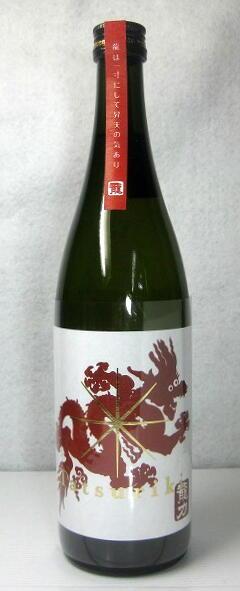 【送料無料・カンガルー便限定】 「龍力 特別純米酒 特別限定ドラゴン」 720ml 12本セット