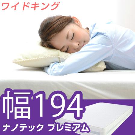 送料無料 ベッド ポケットコイルマットレス 幅194 ワイドキング ポケットコイル 腰痛 マットレス キング キングサイズ コイル ベット マット 薄型 寝具 おすすめ おしゃれ デザイン 北欧
