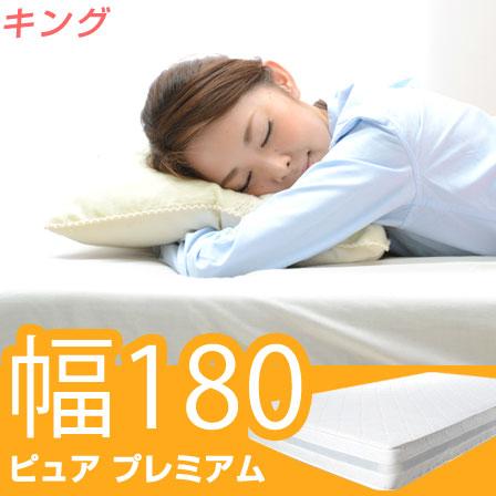 送料無料 ベッド ポケットコイルマットレス 幅180 キング ポケットコイル 腰痛 マットレス キングサイズ ベット コイル マット 薄型 寝具 おすすめ おしゃれ デザイン 北欧