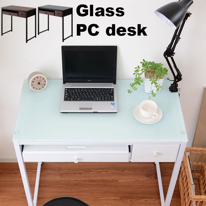 送料無料 パソコンデスク ガラス天板 PCデスク 幅85cm ガラス 木目調 引き出し 奥行45cm 机 キーボードトレー付 収納付き ネイル デスク 書斎デスク キーボードテーブル 学習机 スチール スリム 薄型 コンパクト ワークデスク シンプル おしゃれ 男前 インテリア