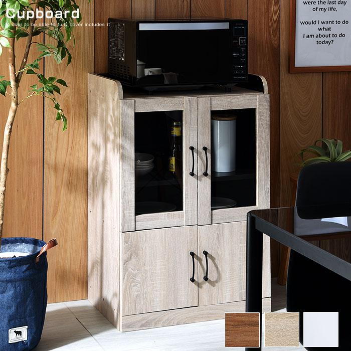 2c611238ae 棚 60 調理台 食器棚 収納 一人暮らし カップボード ラック 西海岸 収納棚 おしゃれ キャビネット