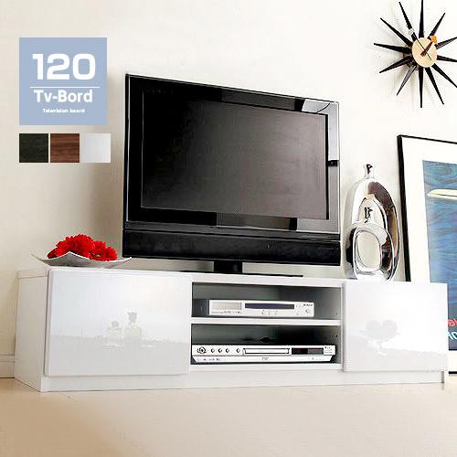 テレビ台 幅120cm テレビラック ローボード テレビボード 120 27インチ対応 ディスプレイ TVボード AVボード AV収納 DVD収納 CD収納 木製 木製テレビ台 木製 テレビボード 木製TVボード TV台 ロータイプ 収納 書棚 引出し 本棚