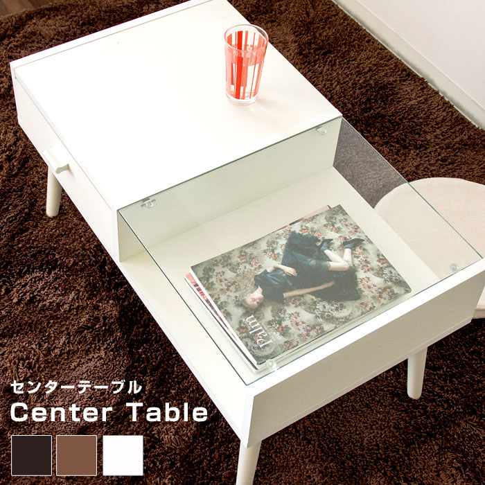 ローテーブル 引き出し テーブル ガラス ガラステーブル 木製 センターテーブル リビングテーブル ダイニングテーブル ローテーブル 家具 北欧 シンプル モダン おしゃれ デザイン テーブル