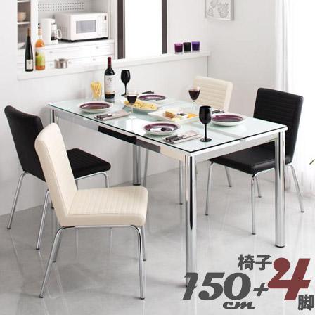 送料無料 ダイニングセット ダイニングテーブル ダイニングテーブルセット 幅150cm 5点セット 正方形 ダイニングチェア ダイニングチェアー 一人掛けチェア パーソナルチェアー ガラステーブル 食卓 ガラス製テーブル 北欧風デザインテーブル おうちカフェ家具 ガラス天板