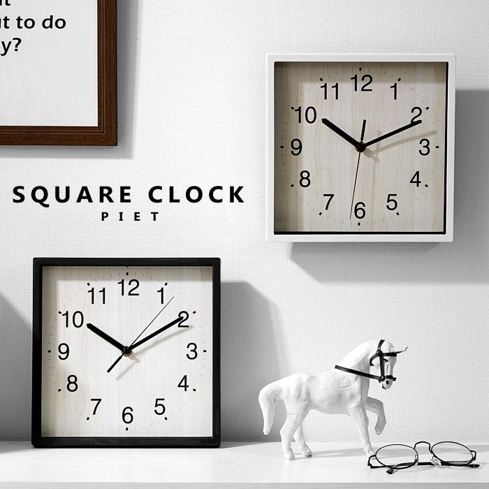 掛時計 北欧 おしゃれ 静音 四角 音がしない 見やすい 新作入荷!! 秒針 壁掛け時計 掛け時計 かけ時計 時計 とけい メンズ 在宅勤務 ウォールクロック 商店 スイープムーブメント スイープ アナログ シンプル シック スクエア モダン かわいい 子供 テレワーク レディース