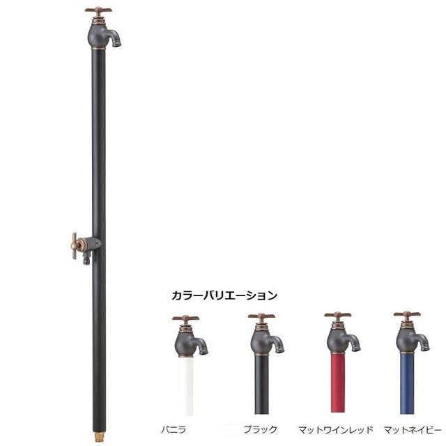 オンリーワン エポカW 補助蛇口付 TK3-SEW 選べる4色