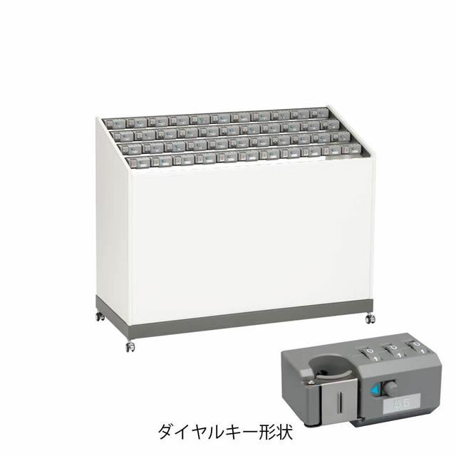 ミヅシマ工業 レインスタンドPC 44本立 PC-44D 231-0240