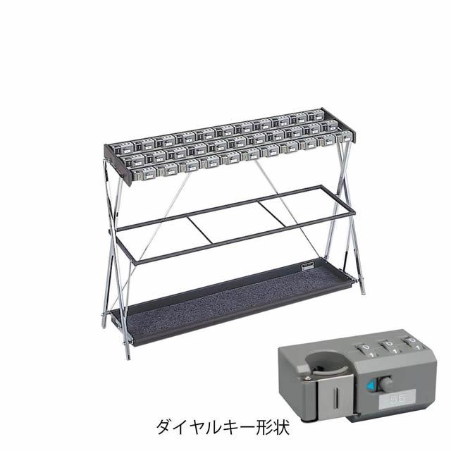 ミヅシマ工業 鍵付折り畳み式傘立てXD 33本立 XD-33 231-0260