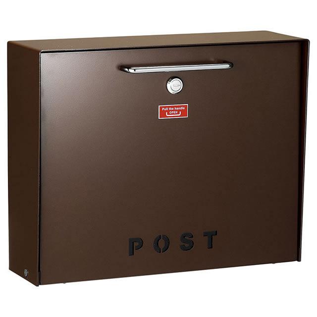 美濃クラフト 郵便ポスト Deturn デターン DETURN-MB メタリックNブラウン色 鍵付き