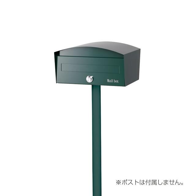 オンリーワン ステンレス ワンスタンド GM1-E10KG フォレストグリーン色 ※ポストは別売となります。