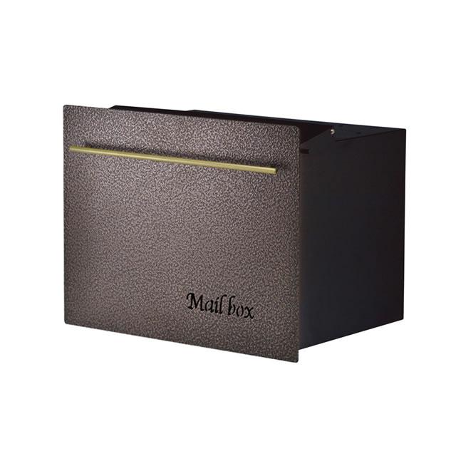 オンリーワン 郵便ポスト ノイエキューブ ハンマートーン ブロンズ&ゴールド GM1-E60L-601 ブロック埋め込み仕様 鍵なし