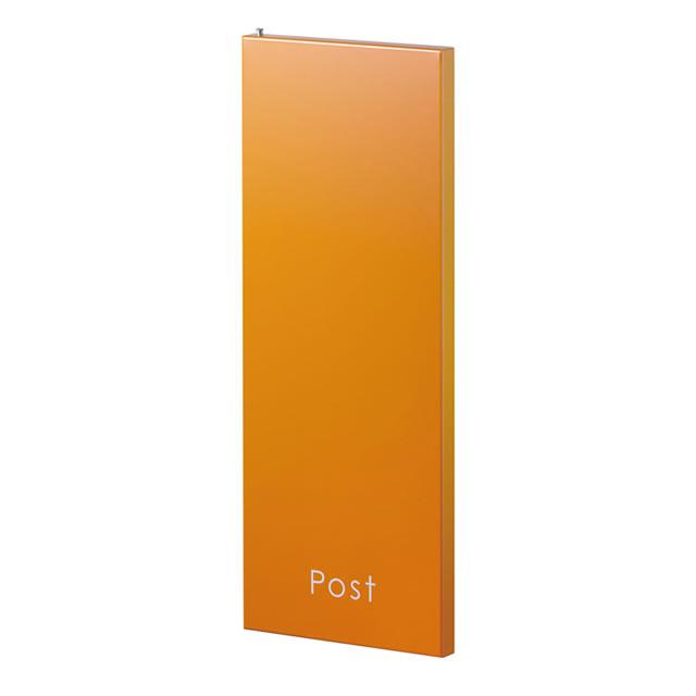 オンリーワン 郵便ポスト ジョイ トール KS1-B147E オレンジ色 鍵付き