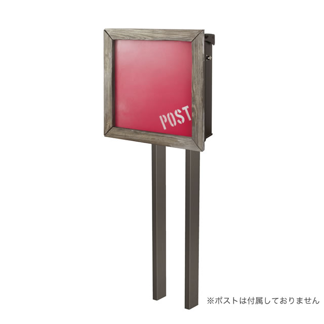 オンリーワン ヴァリオ NEO オプションスタンド Type3 NA1-OS01KC アルマイトKC ※ポストは別売となります
