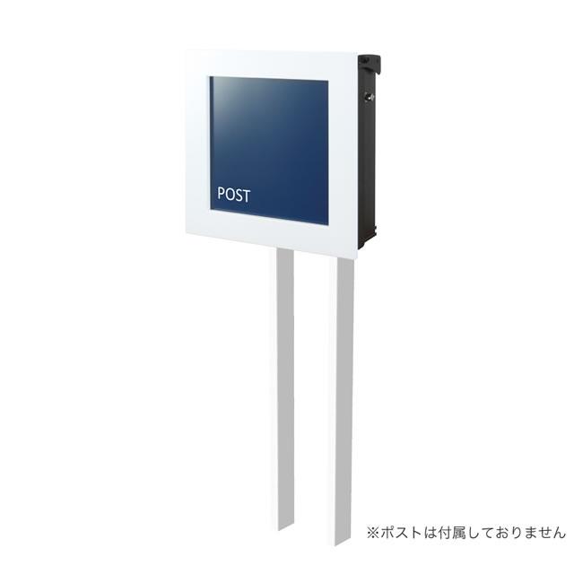 オンリーワン ヴァリオ NEO オプションスタンド Type3 NA1-OS01WH ホワイト ※ポストは別売となります