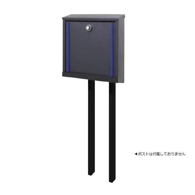 オンリーワン 郵便ポスト 専用オプションスタンド type3 アルマイトKC NA1-V-OS01KC ※ポストは別売となります
