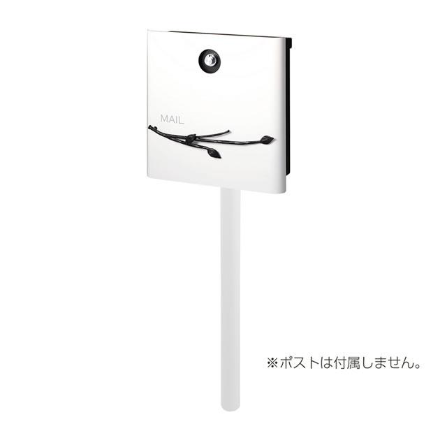 オンリーワン 郵便ポスト 専用オプションスタンド type2 アルマイトホワイト NA1-V-OS2AI ※ポストは別売となります