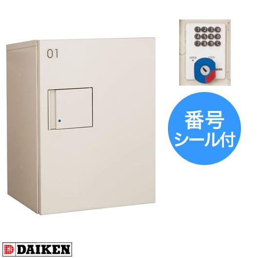 ダイケン 宅配ボックス ハイツ・アパート向け TBX-F1-S Sユニット標準扉(捺印装置は付いていません) 前入れ前出し