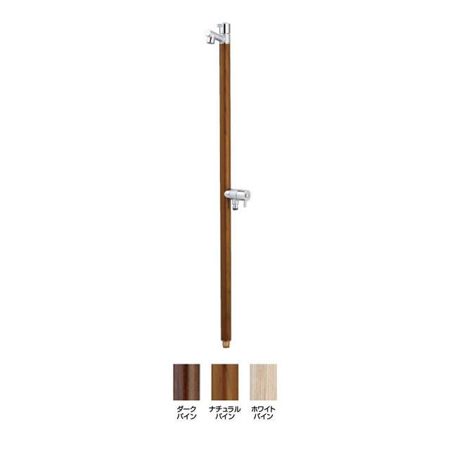 オンリーワン 水栓柱 GIRARE ジラーレW 補助蛇口付 TK3-SAW 選べる3色