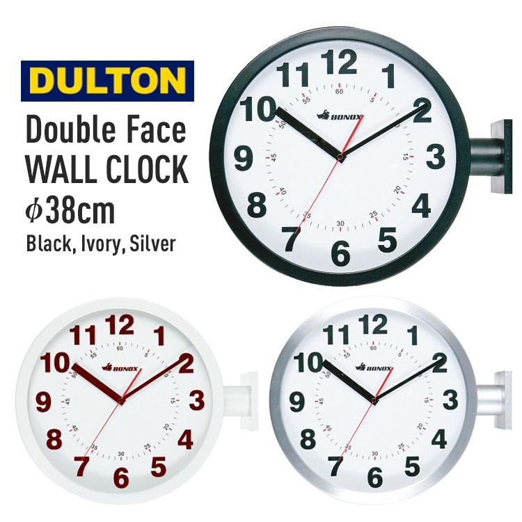ダルトン 時計 ダブルフェイス ウォールクロック 3色 ブラック/ホワイト/シルバー 黒/白/銀 両面時計 掛け置き時計 壁時計 アナログ Dulton S82429BK/SV/IV