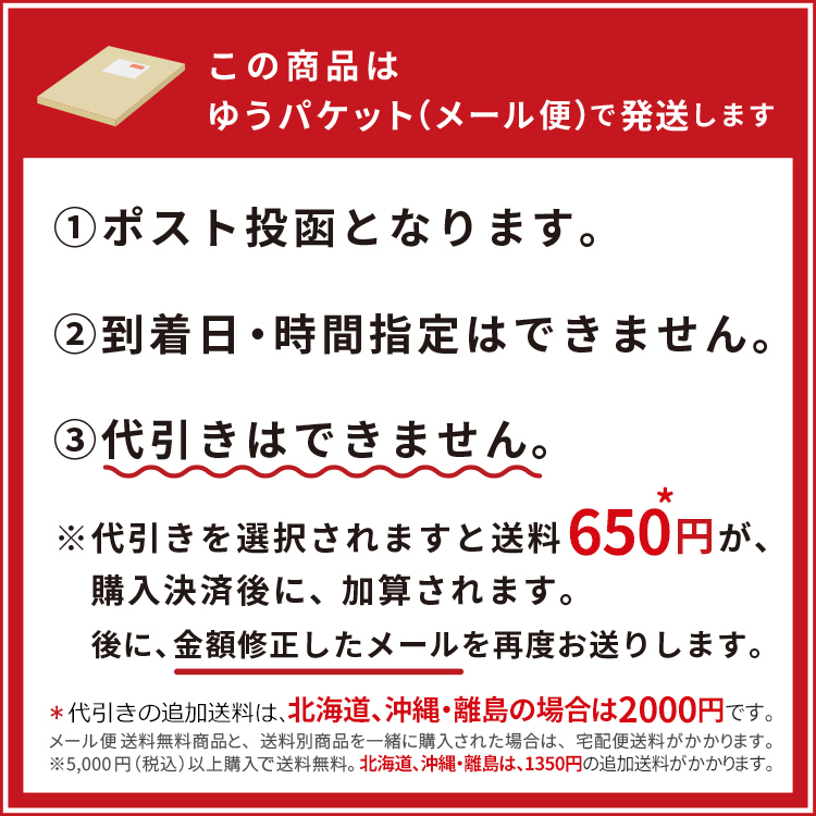 TROIKA/三驾马车笔记本覆盖物(A5)午夜BOK69/LE