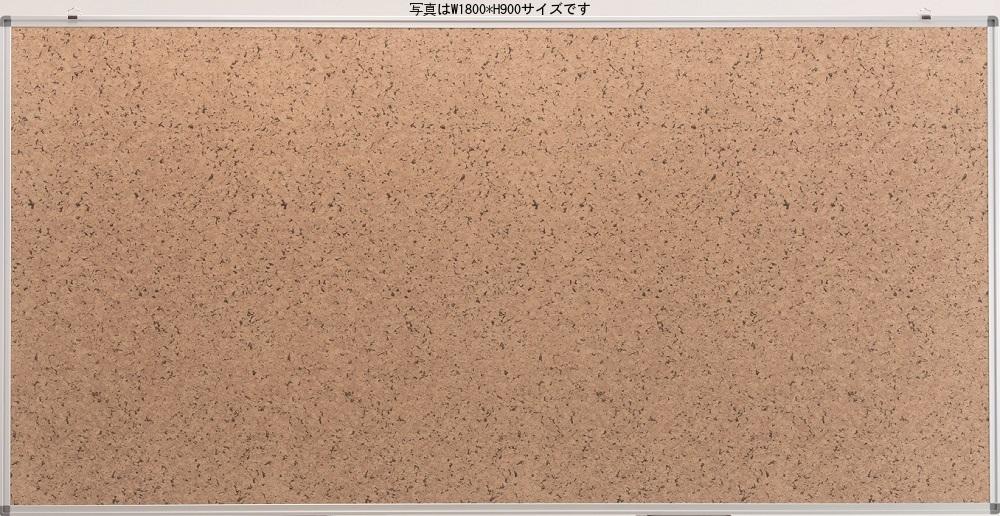 ★ピンレスボード★1200×900【送料無料】