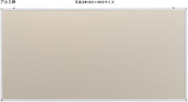 ★ビニールレザー掲示板★1500×900【送料無料】