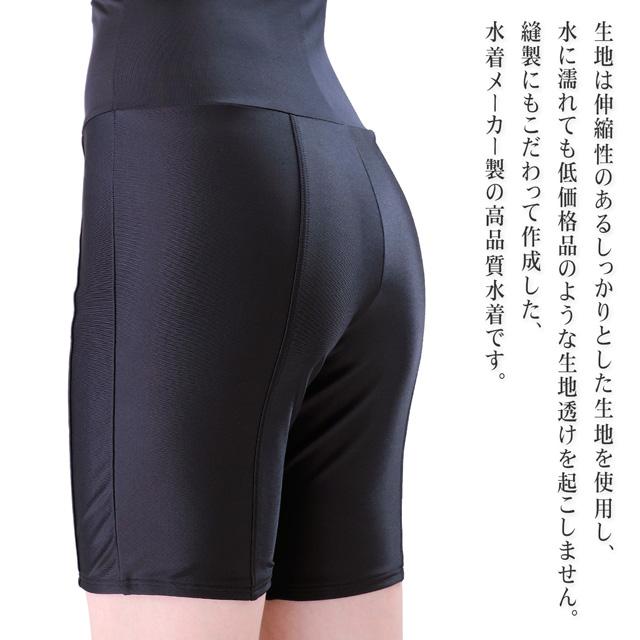 健身泳装 [单底、 内在胸罩与选项 (3 分钟高腰裤) M L LL 3 l 4 l 02P01Oct16