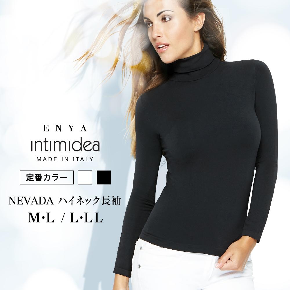 もうチラ見えさせない 激安通販 着膨れ 着崩れ知らず スマートインナー 超極細繊維 やわらか 長袖シャツ 最新 送料無料 INTIMIDEA マイクロファイバー あったか インティミデア イタリア製 ハイネック長袖