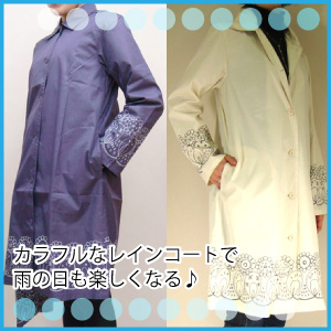 Raincoat skirt pattern 10P28oct13