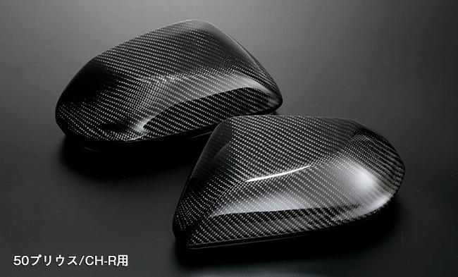 シルクブレイズトヨタ C-HR C-HRハイブリットカーボン ドアミラーカバーZYX10 NGX50SB-CDMC-01受注生産商品 納期要確認