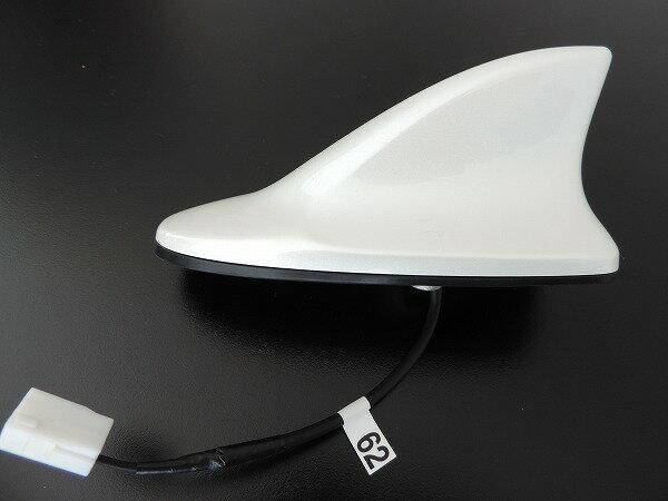 トヨタ純正 200系 クラウン ルーフシャークアンテナ パールホワイト(070) 白 シャークフィン ドルフィン 他車流用可能