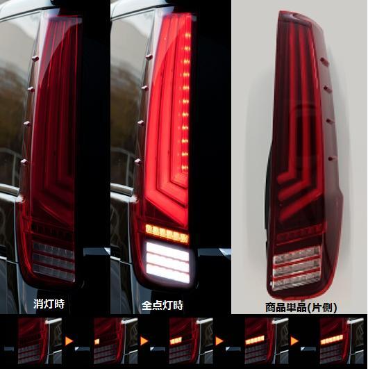 TOM'S(トムス) TOYOTA トヨタノア ヴォクシー エスクァイア 専用LEDテールランプシーケンシャル 81500-TZR80ZRR8#/ZWR80 H26.10~