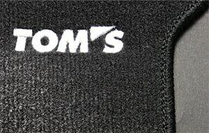 TOM'S トムス レクサスNX用フロアマット T05 AGZ1# / AYZ1# 200t/300h H26.7~ 【商品品番08211-TAZ10-2B】