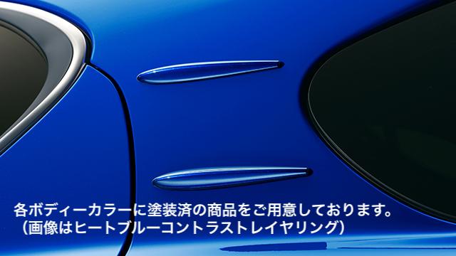 レクサス(LEXUS)純正 10系CT後期Fスポーツ エアロスタビライジングフィン:グラファイトブラックガラスフレーク